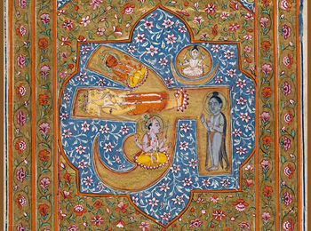 """Brahma, Vishnu, and Shiva within an OM"" by Unknown - http://www.columbia.edu/itc/mealac/pritchett/00routesdata/bce_500back/upanishads/omdeities/omdeities.html. Licensed under Public domain via Wikimedia Commons - http://commons.wikimedia.org/wiki/File:Brahma,_Vishnu,_and_Shiva_within_an_OM.jpg#mediaviewer/File:Brahma,_Vishnu,_and_Shiva_within_an_OM.jpg"